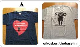 oikoskun goods出来ました!